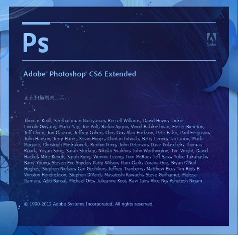 Adobe Photoshop CS6 中文使用版